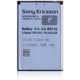 【含運、寄掛號】SONY ERICSSON BST41/BST-41 XPERIA X1/X2/X10/X-1/X-2/X-10 Aspen/Xperia Play/X1/X2/X10 原廠電池/原電/原裝電池