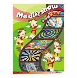 •Medi~show 多媒體夢工場 書加CD RW109