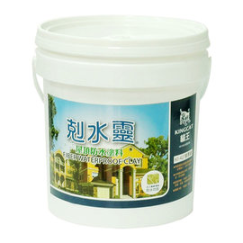 貓王剋水靈1加侖裝★具玻璃彈性纖維可抗裂★適用屋頂防水★施工簡單、效果卓越