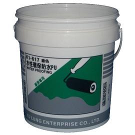 貓王水性環保PU防水膠1加侖裝★無毒性材質★施工簡單又輕鬆