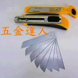 ~~ ~~ 日式大型 8連發合金鋼美工刀 美術文具家庭DIY木工水電裝潢模型 Utilit