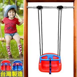 台灣製造椅型盪鞦韆 P072-SW-01 (ST安全玩具.兒童盪鞦韆盪秋千室內鞦韆板.公園遊樂設施.親子互動休閒娛樂.推薦哪裡買專賣店PTT)