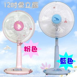 LIEN TUNG 聯統12吋桌立扇 電風扇 LT-3012 =可昇降調整高低‧免運費=