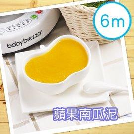 【食譜】Baby Brezza 副食品料理機-蘋果南瓜泥(6+)