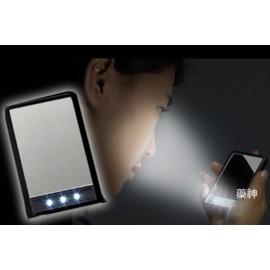 ~藥神網~ 女星 LED燈化妝鏡.媒體強力 .漆黑空間也能輕鬆補妝