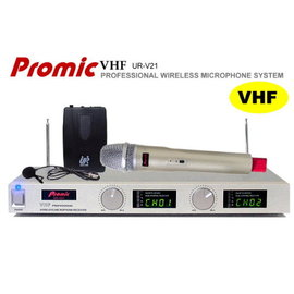 Promic超高頻無線麥克風UR-V21【領夾 手握】教學.會議 雙頻鎖碼
