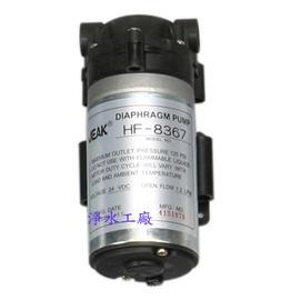 【淨水工廠】《免運費》淨水器馬達RO PUMP逆滲透24VDC加壓靜音馬達.適用任何品牌.於RO逆滲透使用