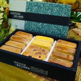 ㄧ森 烘焙坊~乳酪12入 ^~乳酪蛋糕中的LV^~感謝媒體報導
