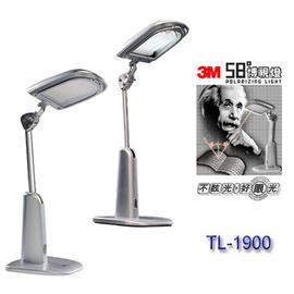 3M 58度博視燈/TL-1900 桌燈