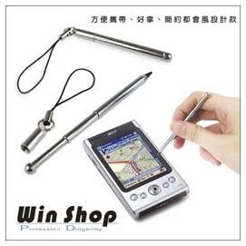 【Q禮品】☆三支含運送到家☆時尚簡約都會風,附手機吊繩的伸縮觸控筆!PDA、手機、NDSL都適用!