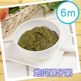 【食譜】Baby Brezza 副食品料理機-地瓜親子粥(6+)
