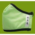 SNQ國家 標章證書: 國品字第A01901號(防疫產品類)寶康適PM2.5 空氣中的隱形