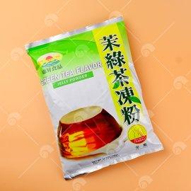 【艾佳】惠昇茉綠茶果凍粉1KG裝