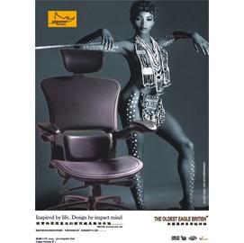 鷹牌  凱撒 爵士II  Caisar Duke  電腦椅 HAWJOU 豪優人體工學椅