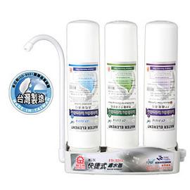 【淨水工廠】《免運費》JINKON晶工牌櫥上型快捷式濾水器 FD-3213L/FD3213L