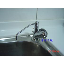 【淨水工廠】台灣製造~電解水專用酸性出水鵝頸龍頭...適用各品牌電解水機淨水器使用~酸水龍頭