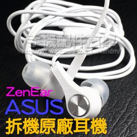【原廠、黑、白】SAMSUNG i908/i8000/S8000/S3650/B7300/M8910 原廠觸控筆/原裝口紅筆/電阻式吊飾筆/手寫筆