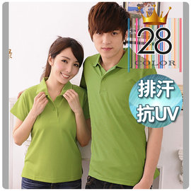 ~A111~MIT 製.高機能3M吸濕排汗抗uv短袖polo衫.永久排汗.28色^(此區為