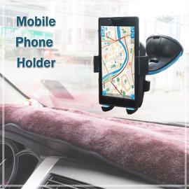 【4~6.4吋】自動鎖吸盤車架/手機支架/吸盤式車上固定架/手機架/車用支架/展示固定架 4~10cm