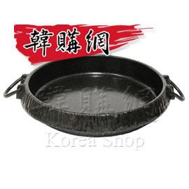 ~韓購網~韓國炒雞鐵鍋^(戰鬥火鍋^)~韓國人與餐廳最常見的鐵鍋~可火鍋、烤肉、炒飯、炒麵