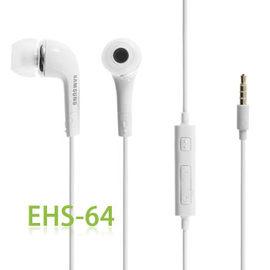 SAMSUNG EHS-64 Note GT-N7000/Note 2 GT-N7100/Note 10.1原廠耳機/雙耳立體聲線控耳機