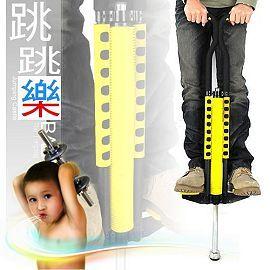 雙桿瘋狂彈跳器 C082-804 (POGO STICK JUMPER.彈簧兔子跳.袋鼠跳跳樂娃娃跳.取代彈跳床跳跳床跳跳球.運動健身器材.推薦)
