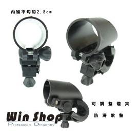 【Q禮品】衝鋒車夾調整式自行車燈/腳踏車夾/轉接燈架,酷炫外型,防滑軟墊!