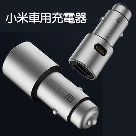 【GOR鋼化膜】SAMSUNG Galaxy GRAND Max G720 G720AX 鋼化玻璃保護貼/9H硬度防刮保護膜/手機鋼化玻璃膜/防爆膜