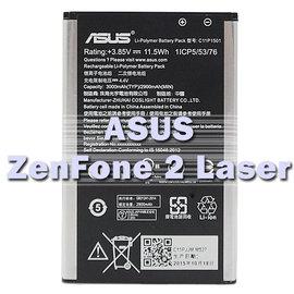 ~C11P1501~華碩 ASUS ZenFone 2 Laser ZE601KL ZE5
