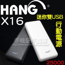 【三孔插頭】SAMPO 聲寶 6切5座3孔USB延長線/EL-U65R6U2 180cm 6尺/USB充電專用孔