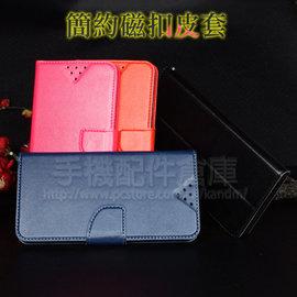 【氣囊保護套】Xiaomi 小米Max 6.44吋 防摔輕薄保護殼/防護殼手機背蓋/手機軟殼/外殼/抗摔透明殼