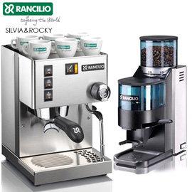 義大利~Rancilio~SILVIA咖啡機  ROCKY磨豆機