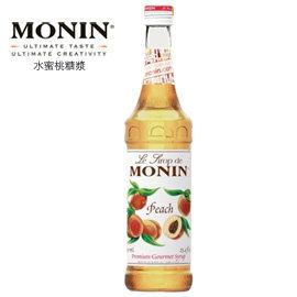 ~MONIN~Peach  水蜜桃糖漿