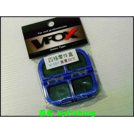 ◎百有釣具◎V-FOX 小型防水零件盒 四格~V101