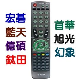 宏碁 藍天 億碩 鈦田 首華 旭光 幻象 液晶電漿電視多功能遙控器 HD-4201A