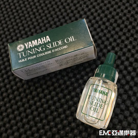 亞邁樂器 Yamaha Tuning Slide Oil 管樂器 調音管潤滑油 調音管清潔