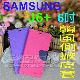 福利品出清【可斜立皮套】SAMSUNG Galaxy Note N7000/i9220 上掀式皮套/手拿保護套/手機套