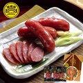 【黑橋牌】二斤原味黑豬肉香腸禮盒 台灣特產伴手禮禮盒