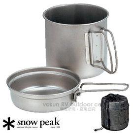 【日本 Snow Peak】Trek 1400 Titanium 鈦合金個人鍋1400ml.鈦合金鍋組.單鍋單蓋兩件組/炊具爐具.戶外登山露營野炊/SCS-009T