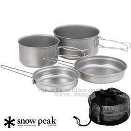 【日本 Snow Peak】Titanium Multi Compact Cook Set 鈦合金個人雙鍋組 1000ml + 780ml.2鍋2蓋4件組/炊具爐具.可放攻頂爐/SCS-020T