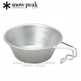 【日本 Snow Peak】Backpackers Cup -SP單人不鏽鋼登山杯310ml.不鏽鋼杯.寬口杯.茶杯/SUS304內杯食品級處理/E-103
