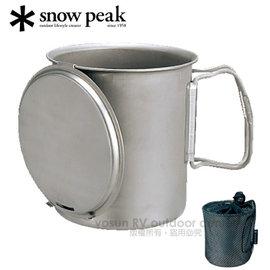 【日本 Snow Peak】Trek 700 Titanium 鈦金屬輕便型個人鍋700ml.鈦合金個人杯.個人炊具組/爐具.攻頂爐.戶外登山野炊/SCS-005T