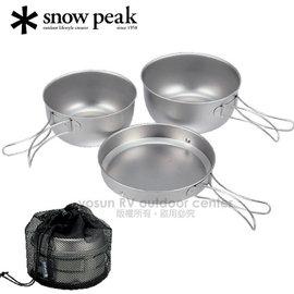【Snow Peak】 Titanium 3 piece-set with Case 鈦金屬SOLO個人鍋具餐碗組.廣口型個人鍋組.兩鍋一蓋三件組炊具/攻頂爐/STW-001T
