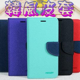 【特價商品】HTC One M9+/M9pw/M9 Plus 韓風皮套/書本翻頁式側掀保護套/側開插卡手機套/斜立支架保護殼