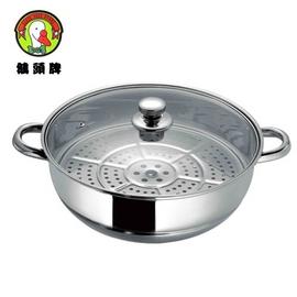 ~鵝頭牌~34cm大圓滿蒸煮兩用湯鍋 CI~3401