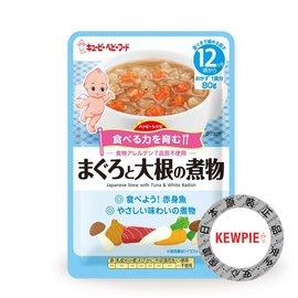 日本【Pigeon 貝親】母乳實感一般口徑PPSU奶瓶160ml