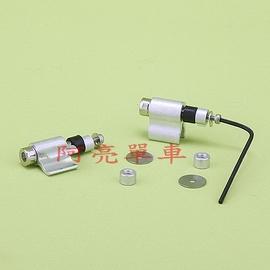 油壓碟煞油管固定器《B90-509》