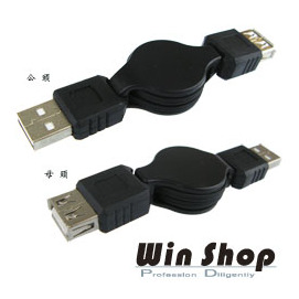 【Q禮品】MP3、電腦週邊3C產品,雙USB頭轉接線,延長線、可接電腦USB,公頭/母頭