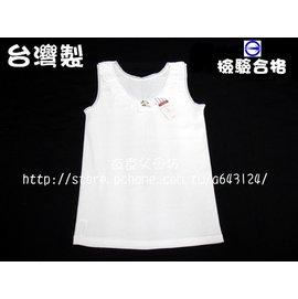 圓領蕾絲 背心式長版內衣 彈性棉~ 製~檢驗合格! ~新包裝~#7255