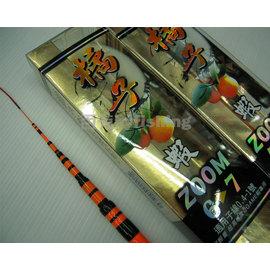 ◎百有釣具◎太平洋pokee橘子ZOOM蝦竿6/7,橘子紅了 你一定要擁有一把!